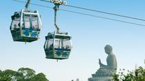 DAY TRIP TO LANTAU ISLAND (Hong Kong), Hong Kong SAR, Day Trips