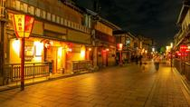 EXPLORE GION, KYOTO'S HISTORIC GEISHA DISTRICT, Kyoto, Cultural Tours