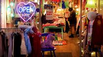 Explore Tokyo's Creative District Koenji, Tokyo, Private Sightseeing Tours