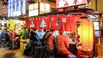 Fukuoka: Private Kickstart Outing with Host, Fukuoka, Private Sightseeing Tours