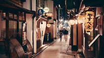 Kyoto: Explore the City with a Local, Kyoto, Private Sightseeing Tours