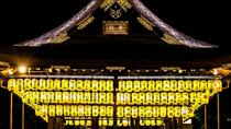 KYOTO: THE MAGIC AFTER DARK, Kyoto, Cultural Tours