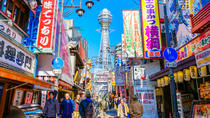 Osaka: Kickstart Your Trip, Osaka, Private Sightseeing Tours