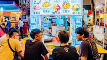Personalised Taipei Food Experience: Ningxia Night Market, Taipei, Market Tours