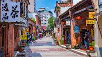 Taipei: Book a Local Host for half a day, Taipei, Viator Private Guides