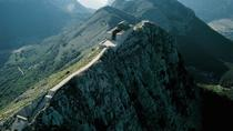 Mausoleum - Lovcen National Park excursion from Kotor, Kotor, Attraction Tickets