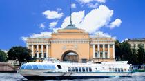 Private St Petersburg 2-Day All-inclusive Shore Excursion, St Petersburg, Ports of Call Tours
