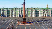 St Petersburg Full Day Van with Driver and a Guide Visa-Free, St Petersburg, Full-day Tours