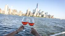 New York City Dinner Cruise at North River Landing, New York City, Night Cruises