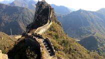Layover Tour: Xiangshuihu Great Wall Scenic Resort With Villages Visiting, Beijing, Private Tours