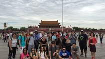 Essential Historical Beijing Private Day Tour with All Inclusive Option, Beijing, Private Day Trips