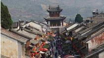 1 Day Dali Tour to Weishan Old Town and Weibaoshan Mountain, Dali, Day Trips