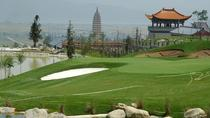 1 Day Golf Tour at Dali Stone Mountain Golf Club with Sightseeing, Dali, Golf Tours & Tee Times