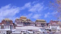2 Days Shangrila City Tour from Lijiang, Lijiang, Multi-day Tours