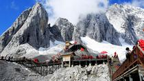 One day Jade Dragon Snow Mountain Tour with Impression Lijiang show, Lijiang, Theater, Shows & ...
