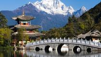 Private Lijiang City Day Tour of Lijiang Old Town, Black Dragon Pool, Dongba Culture Museum and ...