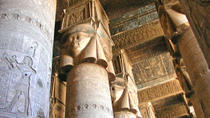 Private Tour: Dendara from Luxor, Luxor, Private Sightseeing Tours