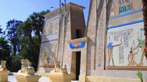Tour privato: Villaggio dei Faraoni, Cairo, Private Sightseeing Tours