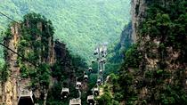 2-Day-3-Night Zhangjiajie Avatar Tour Package, Zhangjiajie