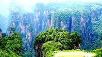 4-Day-3-Night Small-Group Private Zhangjiajie Tour, Zhangjiajie