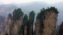 4-Day-3-Night Zhangjiajie Private Hiking Tour Combo Package, 張家界