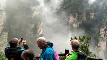 4 Days Hiking & Camping All Inclusive Tour to Zhangjiajie National Forest Park with a Visit to...