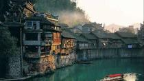 5 Days Private Tour Combo Package of Zhangjiajie With Fenghuang Old Town, 張家界