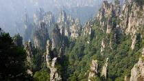 Group Day Trip to Zhangjiajie National Park With Bailong Elevator, Avatar Mountain, And Tianzi ...
