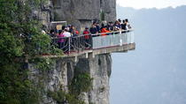 Group Day Trip to Zhangjiajie Tianmen Mountain and Sky Walk, Zhangjiajie, Full-day Tours