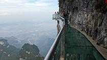 Private Day Tour of Tianmen Mountain With Skywalk, Zhangjiajie, Private Day Trips