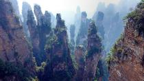 Private Day tour of Zhangjiajie National Park Including Lunch, Zhangjiajie, Private Day Trips