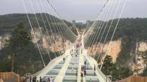 Private Day Trip to Zhangjiajie Glass Bridge and Baofeng Lake, Zhangjiajie, Private Day Trips