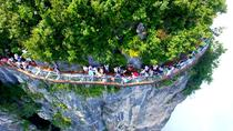Tianmen Mountain and Sky Walk in a Day from Zhangjiajie, Zhangjiajie, Bus & Minivan Tours
