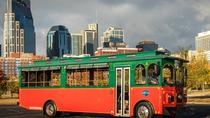 Night Time Trolley Tour of Nashville, Nashville, City Tours