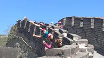 3-Day Private Beijing Sightseeing Package including Peking Duck, Hot Pot and Show, Beijing, City ...