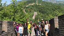 3-Day Private Beijing Sightseeing Tour with Peking Duck, Hot Pot plus Optional Show, Beijing, City ...