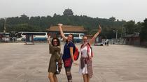 5-Hour Private Beijing Central Axis and Forbidden City Tour, Beijing, Half-day Tours