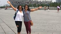 5-Hour Private Beijing Central Axis and Forbidden City Tour