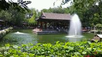 6-hour Private Tour to Prince Gong's Mansion, Confucian Temple, Lama Temple, Beijing, Bus & Minivan ...