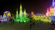 All Inclusive Private Harbin Day Tour including Sun Island, Snow and Ice World , Harbin, Seasonal ...