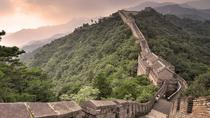 Beijing layover tour to the Mutianyu Great Wall and Forbidden city, Beijing, Layover Tours