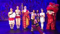 Beijing Show Package: Acrobatic, Kung Fu, or Opera plus Transfers, Beijing, Theater, Shows & ...