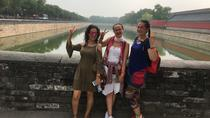Full-Day Beijing Forbidden City, Temple of Heaven and Summer Palace Tour , Beijing, Bus & Minivan ...