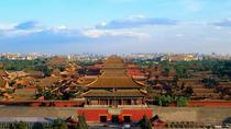 Half day bus tour to Tiananmen square Skip the line explore the forbidden city, Beijing, ...