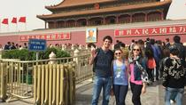 Private 2-day Beijing Highlight Tour Package, Beijing, Private Sightseeing Tours
