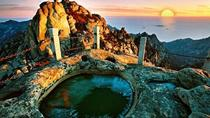 Qingdao discover tour to the Mount Laoshan and Tasting famous local Beer, Qingdao, Private ...