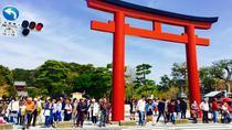 Kamakura Walking Food Tour, Kamakura, null