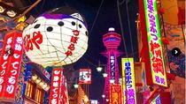 Retro Osaka Street Food Tour: Shinsekai, Osaka, Food Tours