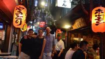 Shinjuku Golden Gai Food Tour, Tokyo, Food Tours