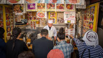 Tsukiji Fish Market Tour in Tokyo with Samples and Coffee, Tokyo, Food Tours